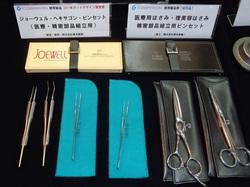 ジョーウェル・ヘキサゴン・ピンセット(医療・精密部品組立用) 医療用はさみ・理美容はさみ 精密部品組立用ピンセット
